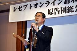 20100213-1.JPG
