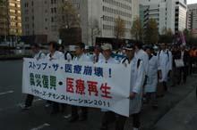 20111120.JPG