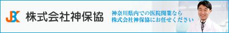 banner_450_4.jpg