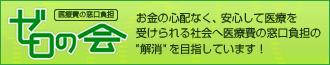 top_banner_zero.jpg