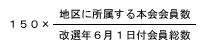 20100620kiyaku-28.jpg
