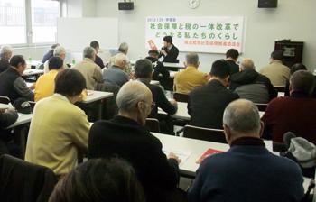 20120129yokosukasyahokyou.jpg