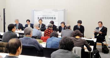 20120306hanjuuki.jpg