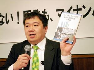 20120321hanjuuki-1.jpg