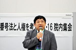 20120516kokkaikoudou-2.jpg