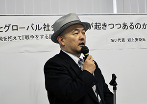 20140419iwagami.jpg