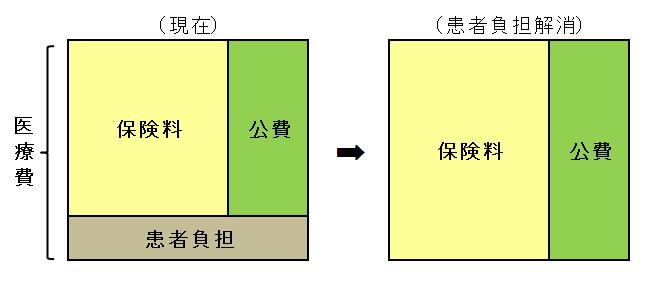 20191204danwa_02.jpg