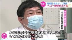 tanabe-NHK.jpg