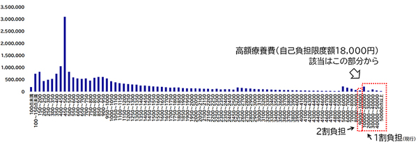20201216danwa03.jpg