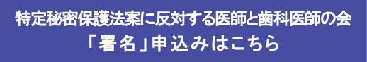 himitsu-banner.jpg